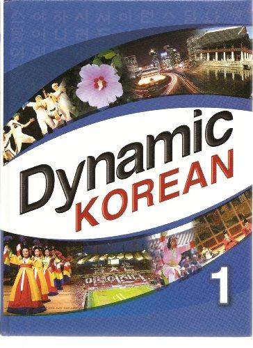 9788955187595: Dynamic Korean 1 (Dynamic Korean, 1)