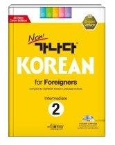 9788955189131: Korean for Foreigners Intermediate 2 (With Cd): New Ga Na Da