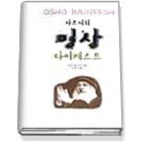 9788955961973: 100-day journey that awakens the soul (Korean edition)