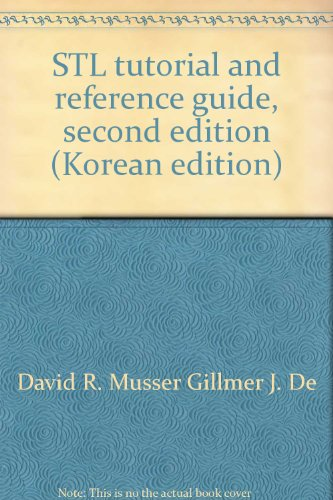 9788956743103: STL tutorial and reference guide, second edition (Korean edition)