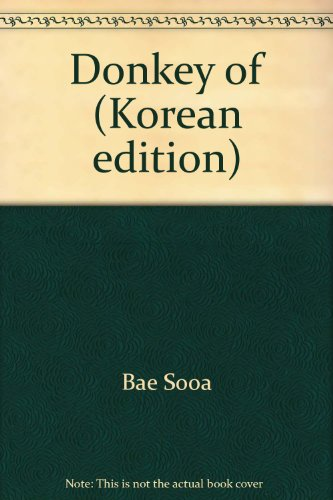 Donkey of (Korean edition): n/a