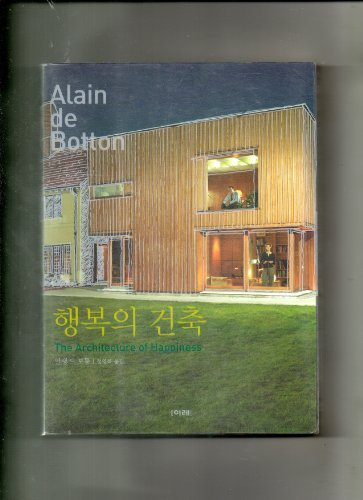9788957091067: The Architecture of Happiness (In Korean)