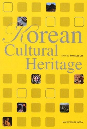 9788957269077: Korean Cultural Heritage (Korean edition)