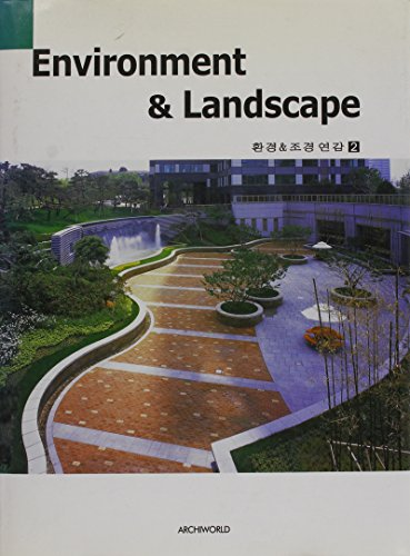 Environment & Landscape - Volume 2: Archiworld