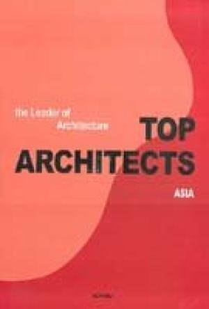 9788957701416: Top Architects - 2 : Asia
