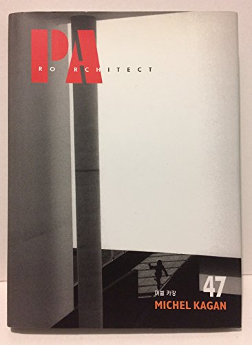 Pro Architect, 47: Michel Kagan (SIGNED): Kagan, Michel