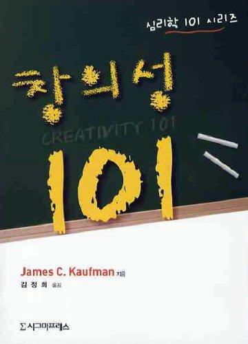 9788958327431: Creativity 101 (Korean edition)