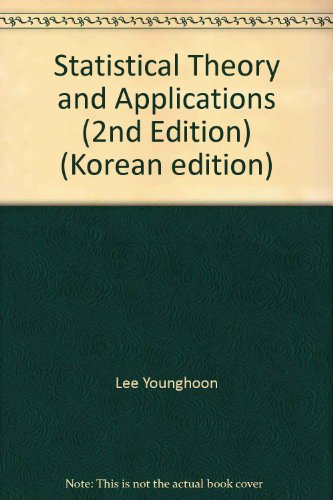 9788958533115: Statistical Theory and Applications (2nd Edition) (Korean edition)