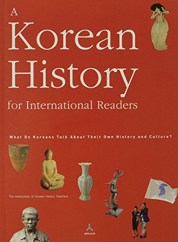 9788958623632: A Korean History for International Readers: What Do Koreans Talk About Their Own History and Culture?