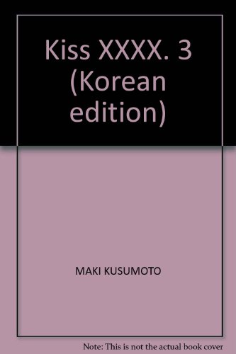 9788959292837: Kiss XXXX. 3 (Korean edition)
