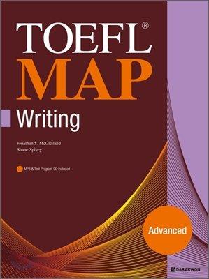 9788959952069: TOEFL MAP WRITING ADVANCED (Korean edition)