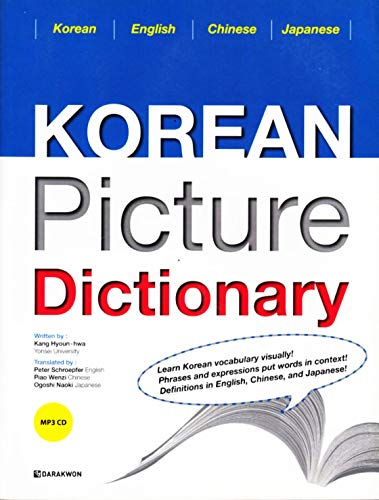 9788959957613: Korean Picture Dictionary (+ SD)