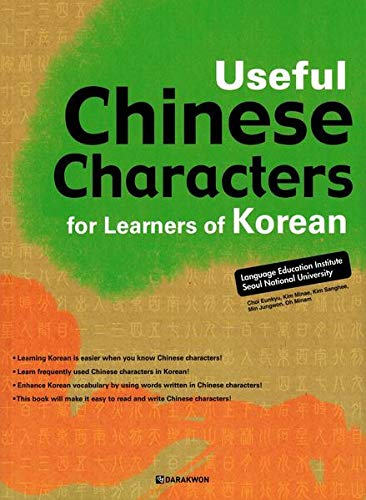 Useful Chinese Characters for Learners of Korean: Seoul National University