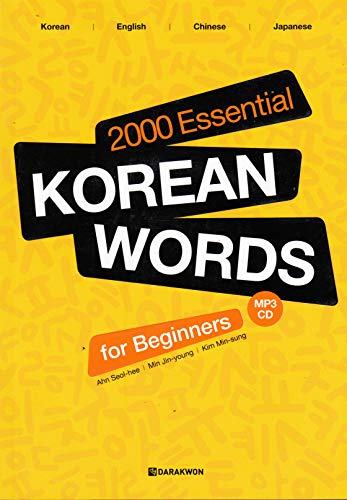 9788959957811: 2000 Essential Korean Words for Beginners: Korean-English-Chinese-Japanese - Classified
