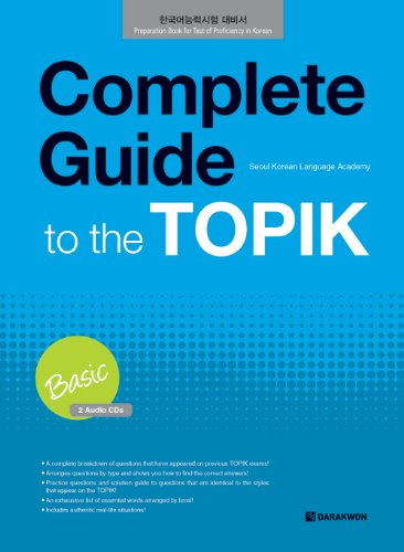 9788959958108: Complete Guide to the Topik-Basic (incluye 2CD) Preparation Book for Test of Proficency in Korean