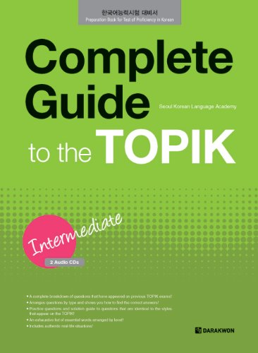9788959958139: Complete Guide to the TOPIK (Korean edition)