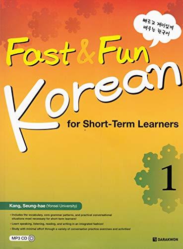 9788959958290: Korean for Short-Term Learners. 1 (Korean edition)