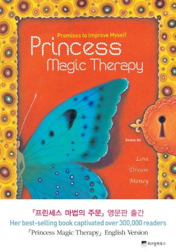 9788960864184: PRINCESS MAGIC THERAPY (Korean edition)