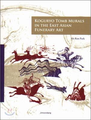 Koguryo Tomb Murals in the East Asian: Ah-Rim Park
