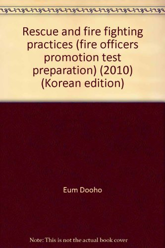 9788963040493: Rescue and fire fighting practices (fire officers promotion test preparation) (2010) (Korean edition)