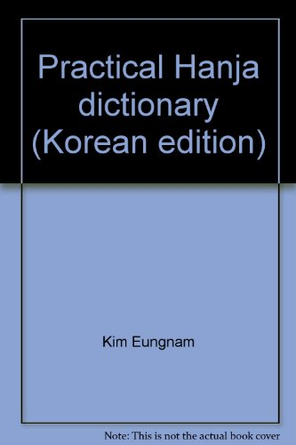 9788965620136: Practical Hanja dictionary (Korean edition)