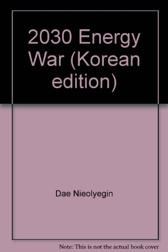9788965881636: 2030 Energy War (Korean edition)