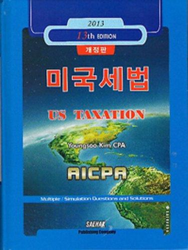 9788966221363: U.S. tax law (Korean edition)