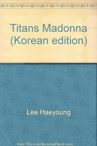 9788966800995: Titans Madonna (Korean edition)