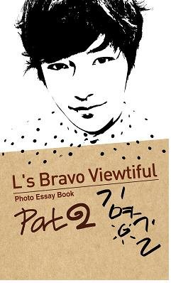 9788969790026: [Book] Infinite : L - L`s Bravo Viewtiful Part 2 (+Postcard Notes)