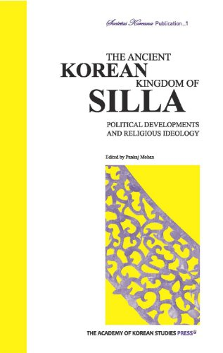 9788971057971: The Ancient Korean Kingdom of Silla (Korean edition)