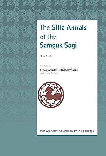 9788971058602: The Silla Annals of the Samguk Sagi