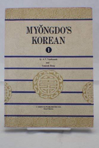 9788971310526: Myongdo's Korean 1