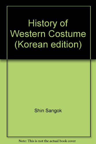History of Western Costume (Korean edition)