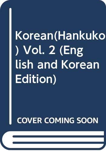 Korean(Hankuko) Vol. 2 (English and Korean Edition): University, Korean Language
