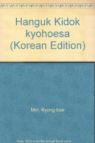 An Introductory Course In Korean. Book 1: Lukoff, Fred