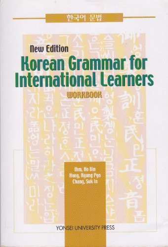 9788971415535: Korean Grammar for International Learners : Workbook