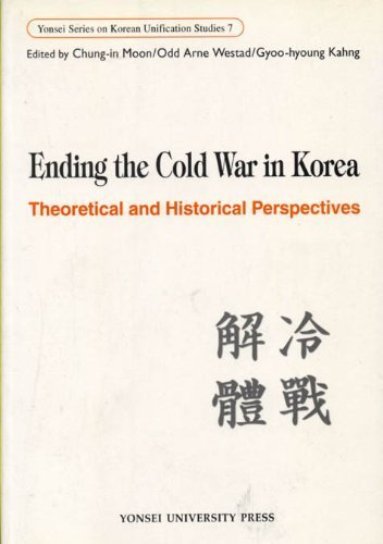 9788971415634: Ending the Cold War in Korea: Theoretical and Historical Perspectives