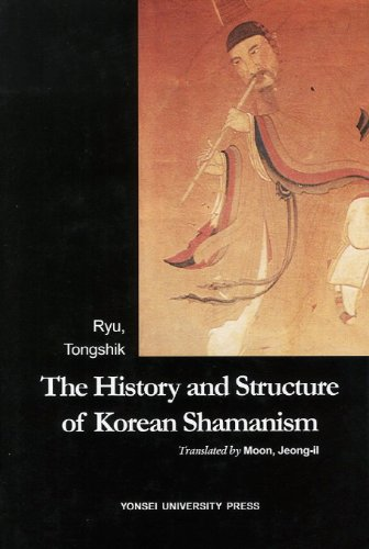 9788971416815: The History and Structure of Korean Shamanism (Korean edition)