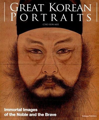 9788971994191: Great Korean Portraits
