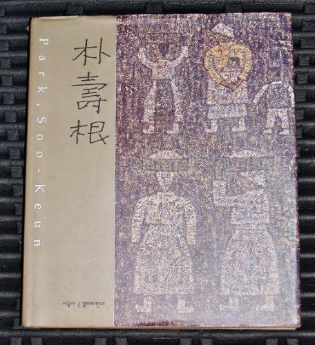 Park, Soo-Keun. 1914-1965 (Park Soo-keun)