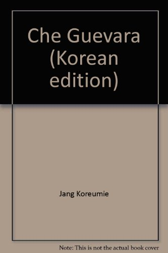 9788972597001: Che Guevara (Korean edition)
