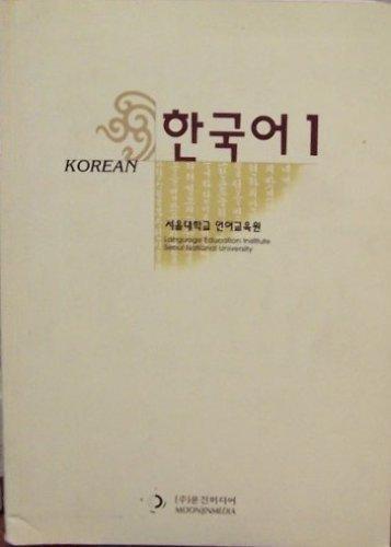 Korean: Institute, Seoul National
