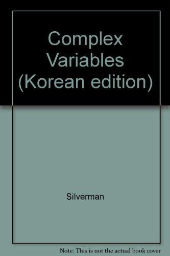 9788972822288: Complex Variables (Korean edition)
