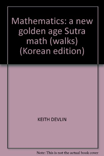 9788972823919: Mathematics: a new golden age Sutra math (walks) (Korean edition)