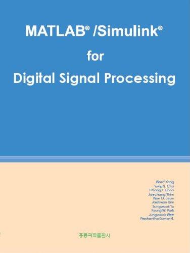 9788972839989: MATLAB/Simulink for Digital Signal Processing