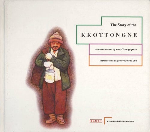 9788972850021: The Story of the Kkottongne
