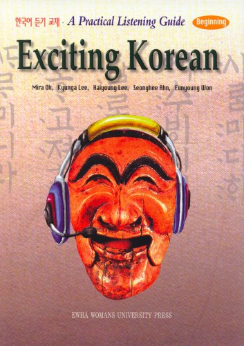 Exciting Korean (Book and Audio CD for: Oh, Mi-Ra, Lee,
