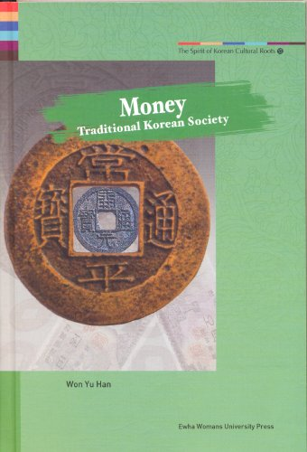 9788973006748: Money: Traditional Korean Society