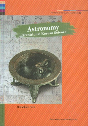 9788973007790: Astronomy: Traditional Korean Science