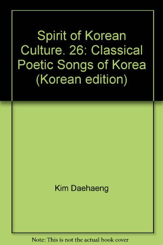 9788973008438: Spirit of Korean Culture. 26: Classical Poetic Songs of Korea (Korean edition)